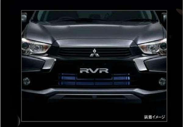 『RVR』 純正 GA4W ROAR バンパーグリルイルミネーション パーツ 三菱純正部品 グリルライト フロントイルミ ネオン オプション アクセサリー 用品