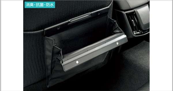 『クラウン』 純正 GWS224 AZSH20 AZSH21 ARS220 クリーンボックス(後席用) パーツ トヨタ純正部品 ダストボックス ゴミ箱 オプション アクセサリー 用品
