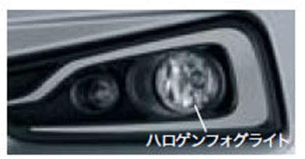 『グレイス』 純正 GM4 ハロゲンフォグライト 左右セット 本体のみ ※取付アタッチメント、フォグライトガーニッシュは別売 パーツ ホンダ純正部品 エアロパーツ 外装 GRACE オプション アクセサリー 用品