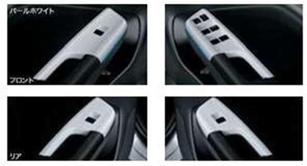 『グレイス』 純正 GM4 インテリアパネル パワーウインドゥスイッチ部 パーツ ホンダ純正部品 内装パネル GRACE オプション アクセサリー 用品