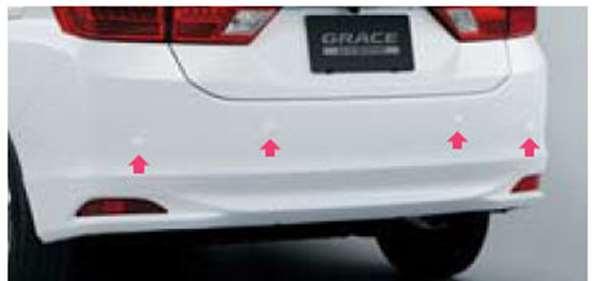 『グレイス』 純正 GM4 リアコーナーセンサー&バックソナー(4センサー) 本体のみ ※取付アタッチメントは別売 パーツ ホンダ純正部品 危険通知 接触防止 障害物 GRACE オプション アクセサリー 用品