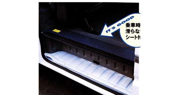 『ボンゴ』 純正 SK82T SKF2T SK82L サイドステップカバー パーツ マツダ純正部品 bongo オプション アクセサリー 用品