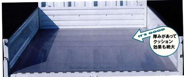 『ボンゴ』 純正 SK82T SKF2T SK82L 荷台マット(標準用) パーツ マツダ純正部品 荷台保護 塩ビ bongo オプション アクセサリー 用品