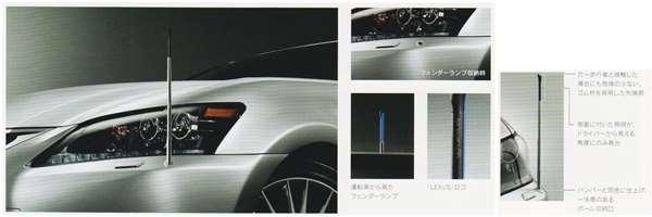GS パーツ フェンダーランプ レクサス純正部品 BEXQB BETQH オプション アクセサリー 用品 純正 ランプ