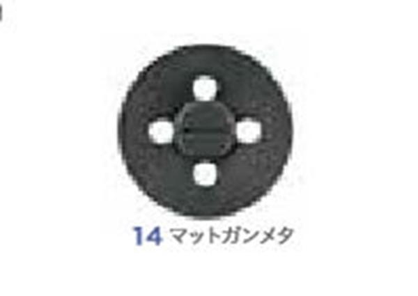 『N-WGN』 純正 JH3 JH4 アルミホイールガーニッシュ 1台分/4枚セット マットガンメタ パーツ ホンダ純正部品 安心の純正品 オプション アクセサリー 用品
