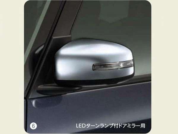 『ekスペース』 純正 B11A メッキミラーカバー パーツ 三菱純正部品 オプション アクセサリー 用品