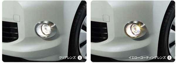 【ekスペース】純正 B11A フォグランプ パーツ 三菱純正部品 オプション アクセサリー 用品