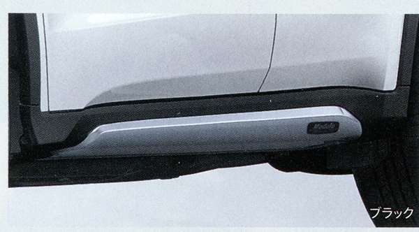 『ヴェゼル』 純正 RU3 サイドロアガーニッシュ(ブラック) パーツ ホンダ純正部品 vezel オプション アクセサリー 用品