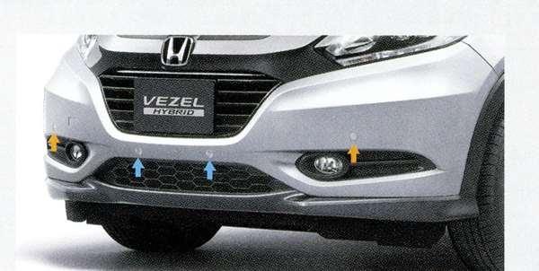 『ヴェゼル』 純正 RU3 フロントセンサー(超音波感知システム・4センサー)本体 ※本体のみアタッチメントは別売 パーツ ホンダ純正部品 コーナーセンサー vezel オプション アクセサリー 用品