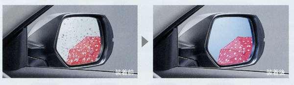 『ヴェゼル』 純正 RU3 アクアクリーンミラー パーツ ホンダ純正部品 vezel オプション アクセサリー 用品