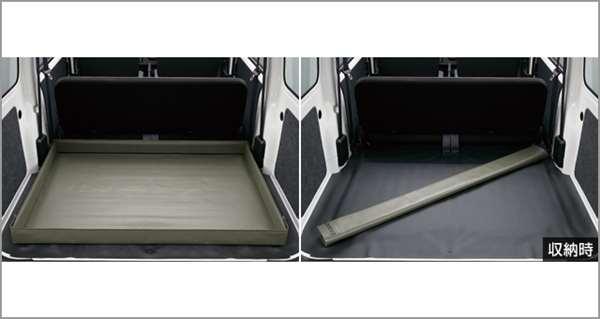 『ピクシス バン』 純正 S321M S331M 縁高荷室シート パーツ トヨタ純正部品 オプション アクセサリー 用品
