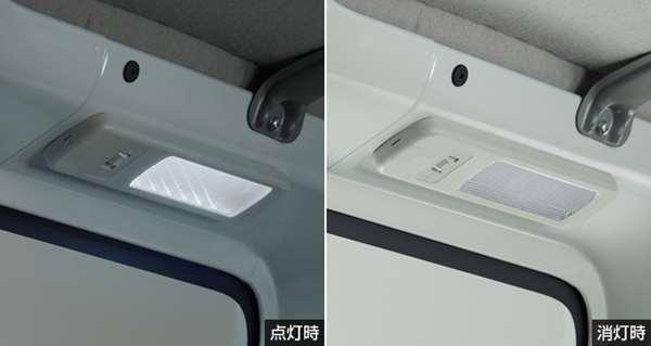 『ピクシス バン』 純正 S321M S331M LEDルームランプ パーツ トヨタ純正部品 オプション アクセサリー 用品