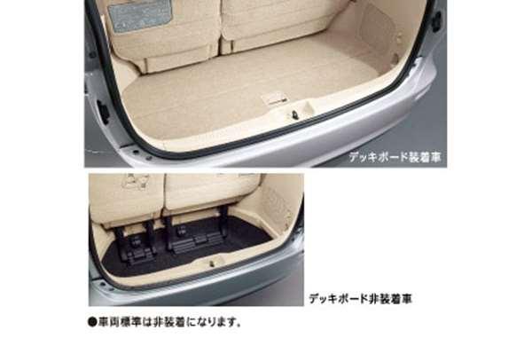 『エスティマハイブリッド』 純正 AHR20 デッキボード 除くサードシート電動格納(MOP)付車 パーツ トヨタ純正部品 estima オプション アクセサリー 用品