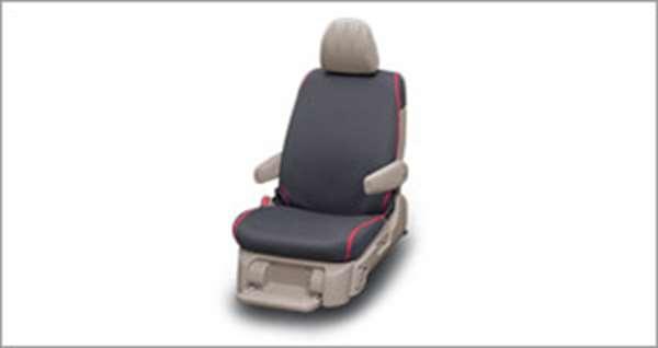 『エスティマハイブリッド』 純正 AHR20 シートカバー 吸水タイプ パーツ トヨタ純正部品 座席カバー 汚れ シート保護 estima オプション アクセサリー 用品