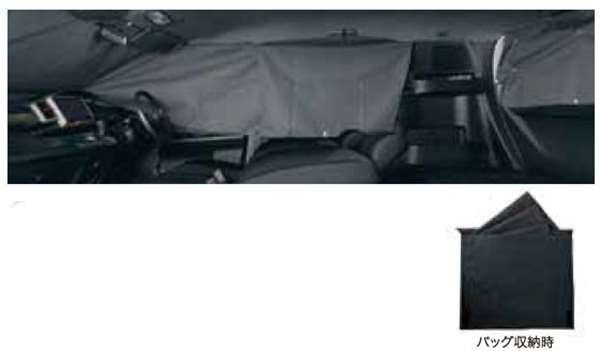 『フリードスパイク』 純正 GP3 プライバシーシェード(1台分) パーツ ホンダ純正部品 日除け サンシェード サンシェイド FREED オプション アクセサリー 用品