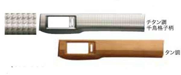 『フリードスパイク』 純正 GP3 インテリアパネル アウトレットパネル(2枚セット) 交換タイプ パーツ ホンダ純正部品 内装パネル FREED オプション アクセサリー 用品