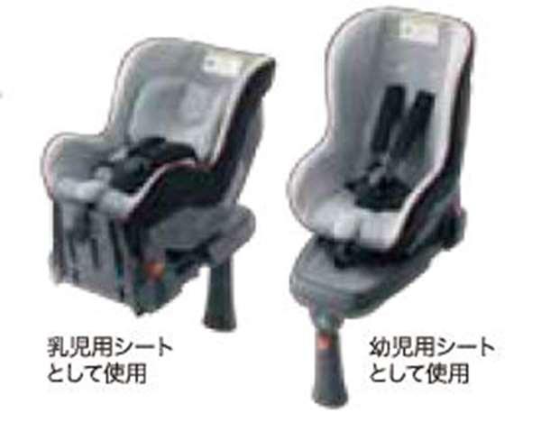 【フリードスパイク】純正 GP3 ISO FIXチャイルドシート Honda ISOFIX Neo パーツ ホンダ純正部品 FREED オプション アクセサリー 用品