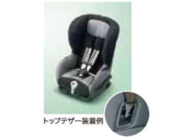 【フリードスパイク】純正 GP3 ISO FIXチャイルドシート Honda Kids ISOFIX パーツ ホンダ純正部品 FREED オプション アクセサリー 用品