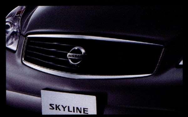 『スカイラインクロスオーバー』 純正 j50 nj50 ミッドナイトブラックグリル U0MD0 パーツ 日産純正部品 SKYLINE オプション アクセサリー 用品