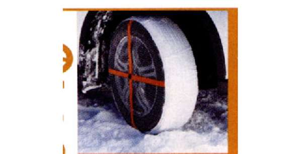 『スカイラインクロスオーバー』 純正 j50 nj50 オートソック(225/55R 18用) パーツ 日産純正部品 雪 凍結 スノー SKYLINE オプション アクセサリー 用品