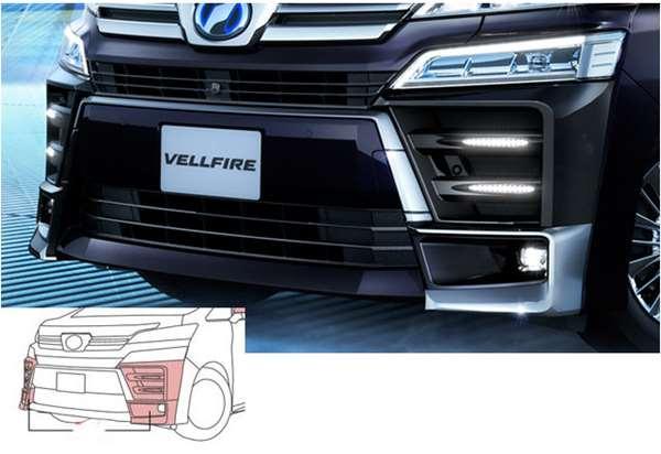 『ヴェルファイア』 純正 AYH30W GGH30W AGH30W GGH35W AGH35W GGH35W フロントガーニッシュ メッキ パーツ トヨタ純正部品 エアロパーツ パネル カスタム オプション アクセサリー 用品