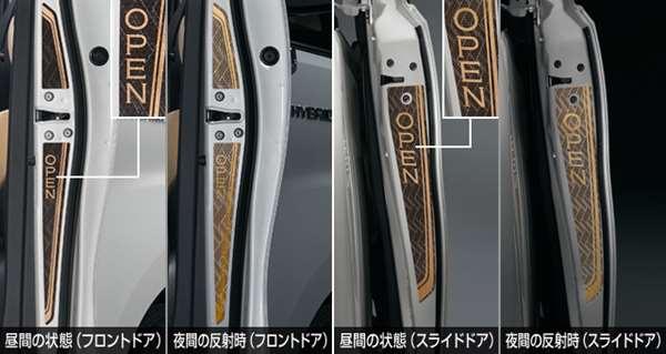 【ヴェルファイア】純正 AYH30W GGH30W AGH30W GGH35W AGH35W GGH35W ドアリフレクションデカール パーツ トヨタ純正部品 ステッカー シール ワンポイント オプション アクセサリー 用品