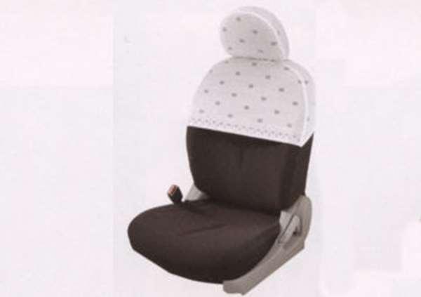 『アイ』 純正 HA1W HA3W ハーフカバー 前後席セット パーツ 三菱純正部品 座席カバー 汚れ シート保護 オプション アクセサリー 用品