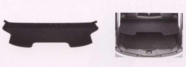 『アイ』 純正 HA1W HA3W トノカバー パーツ 三菱純正部品 オプション アクセサリー 用品