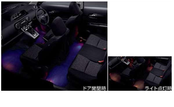 『カローラルミオン』 純正 NZE151 ZRE152 ZRE154 インテリアイルミネーション 2モードタイプ パーツ トヨタ純正部品 照明 明かり ライト RUMION オプション アクセサリー 用品