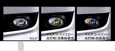 『ストリーム』 純正 RN6 RN7 RN8 RN9 ハロゲンフォグライト 取付アタッチメント 標準バンパー用 アタッチメントのみ本体は別売 パーツ ホンダ純正部品 フォグランプ 補助灯 霧灯 stream オプション アクセサリー 用品