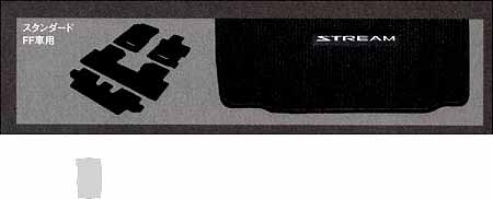 『ストリーム』 純正 RN6 RN7 RN8 RN9 フロアカーペットマット スタンダード(ブラック) パーツ ホンダ純正部品 フロアカーペット カーマット カーペットマット stream オプション アクセサリー 用品