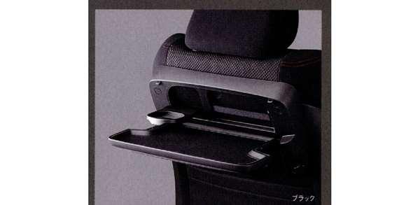 『ストリーム』 純正 RN6 RN7 RN8 RN9 シートバックテーブル 運転席/助手席共用 パーツ ホンダ純正部品 stream オプション アクセサリー 用品