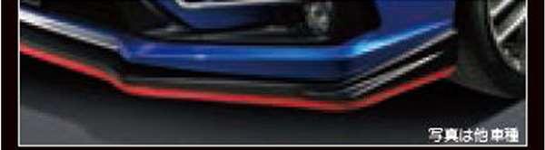 『WRX STI』 純正 VAB STI スカートリップ チェリーレッド パーツ スバル純正部品 オプション アクセサリー 用品