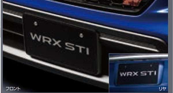 『WRX STI』 純正 VAB カラードナンバープレートベース パーツ スバル純正部品 ナンバーフレーム ナンバーリム ナンバープレートリム オプション アクセサリー 用品
