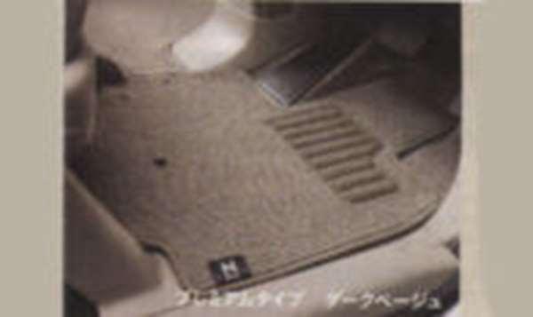 『NBOX』 純正 JF1 JF2 フロアカーペットマット スタンダードタイプ パーツ ホンダ純正部品 フロアカーペット カーマット カーペットマット オプション アクセサリー 用品