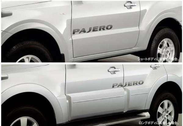 『パジェロ』 純正 V98W ストライプテープ(ロゴタイプ) パーツ 三菱純正部品 ステッカー シール ワンポイント PAJERO オプション アクセサリー 用品
