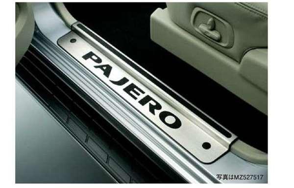 『パジェロ』 純正 V98W スカッフプレート(ショート) パーツ 三菱純正部品 ステップ 保護 プレート PAJERO オプション アクセサリー 用品