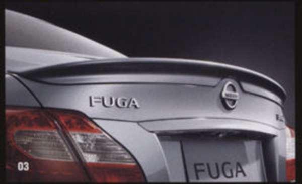 『フーガ』 純正 KY51 Y51 KNY51 リヤスポイラー(クリスタルホワイトパール(3P)/色番号:#qaa) パーツ 日産純正部品 ルーフスポイラー リアスポイラー fuga オプション アクセサリー 用品