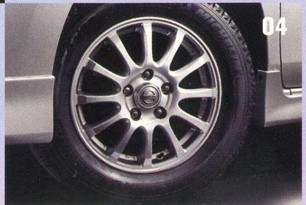 『セレナ』 純正 C26 エスティーロアルミホイール(12本スポークタイプ) 15×5.5J、インセット45 1台分 パーツ 日産純正部品 安心の純正品 SERENA オプション アクセサリー 用品