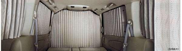 『セレナ』 純正 C26 フロントカーテン(遮光生地) パーツ 日産純正部品 SERENA オプション アクセサリー 用品
