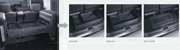 『セレナ』 純正 C26 マルチモードラゲッジオーガナイザー PRWZ2 パーツ 日産純正部品 SERENA オプション アクセサリー 用品