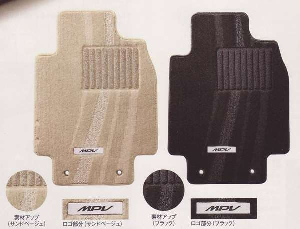 used mat roadster mx p black jdm floor mats mazda rhd asp logo set