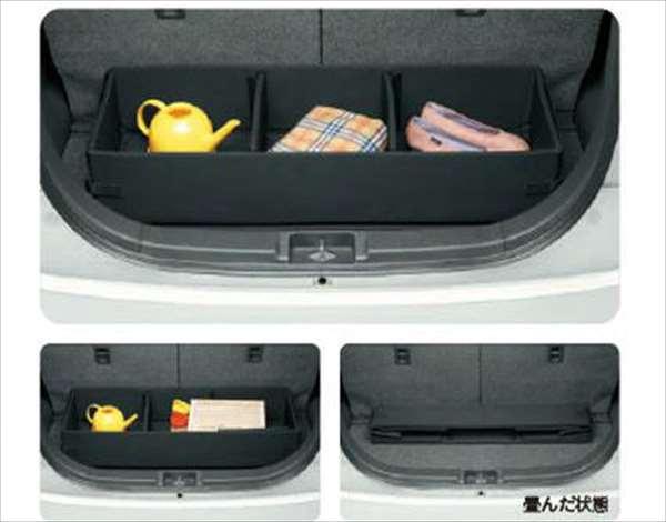 『ソリオ』 純正 MA15S ラゲッジボックス パーツ スズキ純正部品 solio オプション アクセサリー 用品