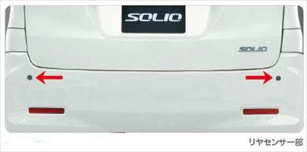 『ソリオ』 純正 MA15S コーナーセンサー リヤ用 2センサー パーツ スズキ純正部品 危険察知 接触防止 セキュリティー solio オプション アクセサリー 用品