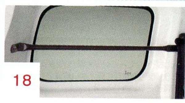『e-NV200』 純正 VME0 ウインドウガードバー バン用左右セット パーツ 日産純正部品 オプション アクセサリー 用品