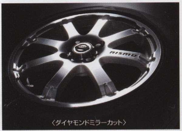 『ティーダ』 純正 C11 NC11 S-tune アルミロードホイール MC-8 ダイヤモンドミラーカット1台分 パーツ 日産純正部品 TIIDA オプション アクセサリー 用品