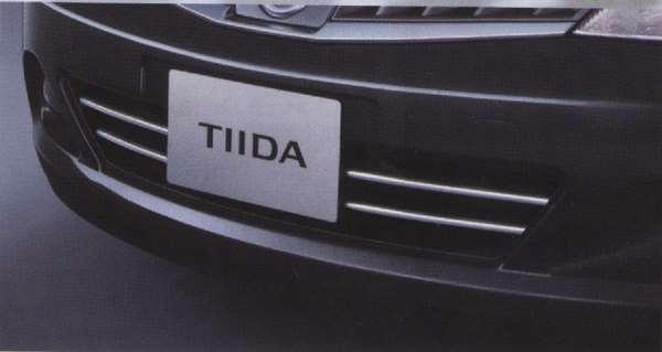 『ティーダ』 純正 C11 NC11 フロントバンパーグリルフィン CNMW1 パーツ 日産純正部品 TIIDA オプション アクセサリー 用品