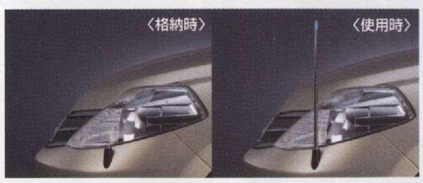 『ティーダ』 純正 C11 NC11 電動格納式ネオンコントロール(昇降スイッチ付) パーツ 日産純正部品 コーナーポール フェンダーランプ フェンダーライト TIIDA オプション アクセサリー 用品