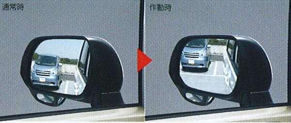 『ノア』 純正 ZRR75 リバース連動ミラー パーツ トヨタ純正部品 noa オプション アクセサリー 用品