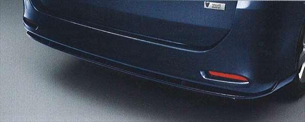 『ヴォクシー』 純正 ZRR70 ZRR75 リヤバンパースポイラー ※廃止カラーは弊社で塗装 パーツ トヨタ純正部品 リアスポイラー リヤスポイラー エアロパーツ voxy オプション アクセサリー 用品